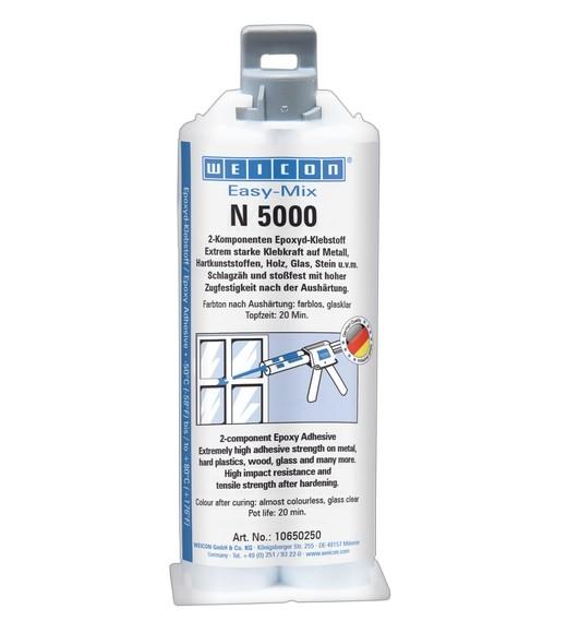 易混合型 N 5000